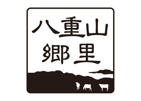 yaeyama logo